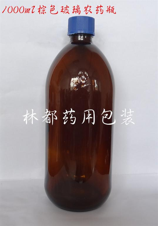 1000ml<strong>棕色玻璃农药瓶</strong>